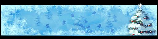 Синий иней