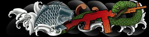 Убить 15 000 врагов из РПД Custom «Якудза»