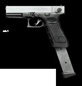 Камуфляж «Платина» для Glock 18C