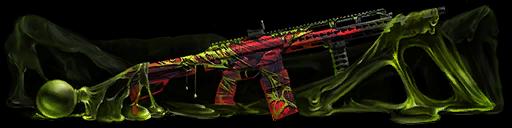 Хитин: Howa Type 89 Custom