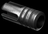 Пламегаситель VHS-2