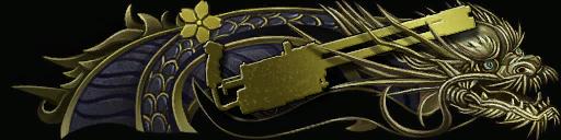 Золотой дракон: M134-GAU19b Hybrid