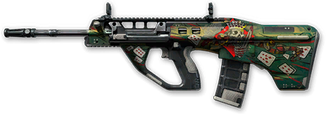 Камуфляж «Бубны» для F90 MBR