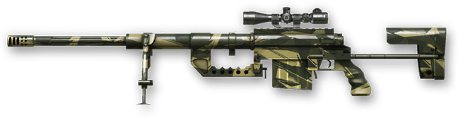 Камуфляж «Джунгли» для CheyTac M200
