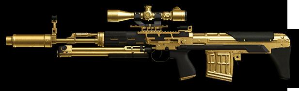 Золотая СВУ‐АС