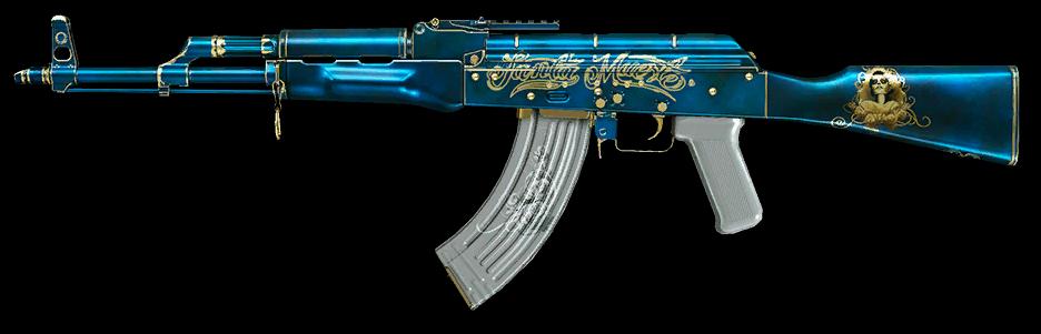 Камуфляж «Картель» для АК-47