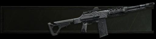 Тяжёлая пушка