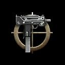 Всего лишь пистолет