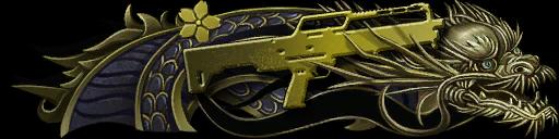 Золотой дракон: Kel-Tec KS7