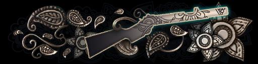 Люкс: Marlin 1894 Custom
