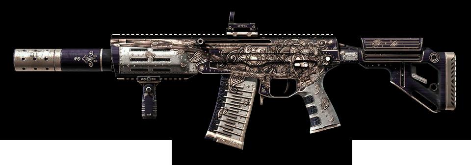АМБ-17 «Люкс»