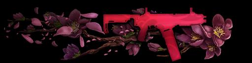 Сакура: Fostech Origin-12