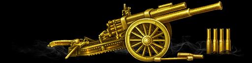 Золотой орден