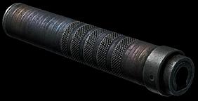 Глушитель АК-12