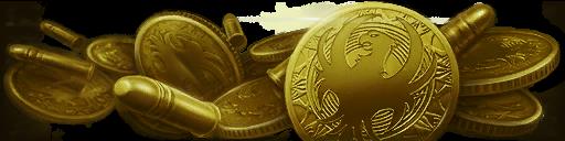 Золотой наёмник