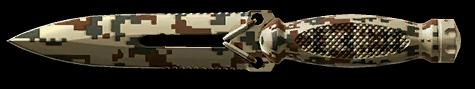 Горный камуфляж для ножа Ultramarine