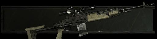 Совершенное оружие
