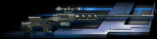 Горный стрелок Ⅱ