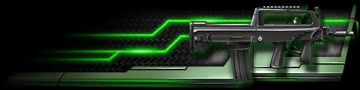 Телохранитель Ⅱ
