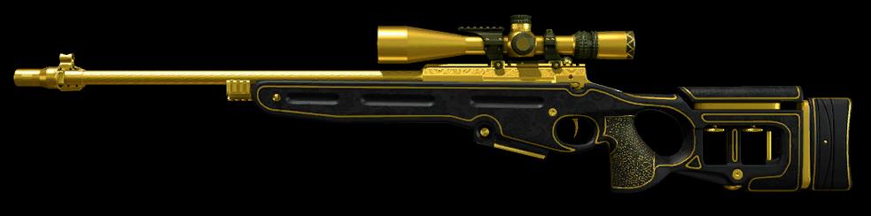 Золотая СВ-98