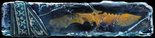 Ледник: HX Outdoors Trident