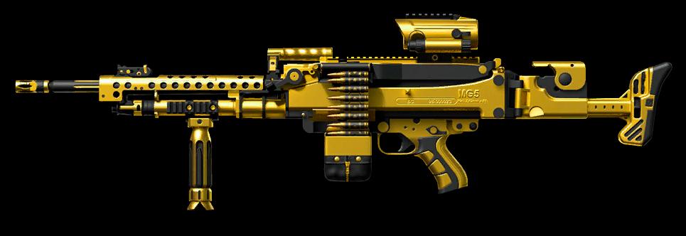 Золотой H&K MG5 121