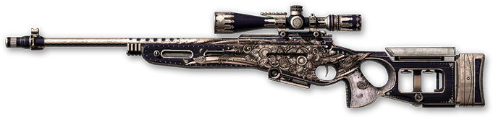 СВ-98 «Люкс»