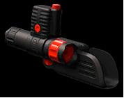 Особая рукоятка Micro-Roni «Галактика»